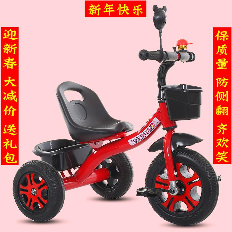 星孩儿童三轮车1-3-2-6岁大号宝宝手推脚踏车自行车童车小孩玩具