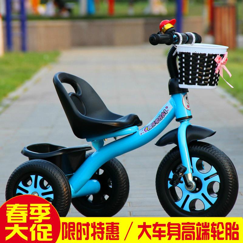 儿童玩具三轮脚踏车