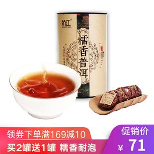 茶浓香型茶叶熟特级云南普洱茶小沱茶