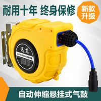 Automatic retractable reel high-strength PU wrap air pipe pneumatic tools air drum water drum electric drum winder 15 m