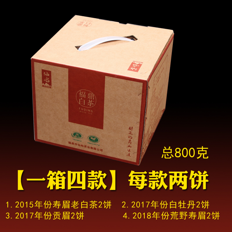 Чай Пай Му Тан Артикул 575686828603