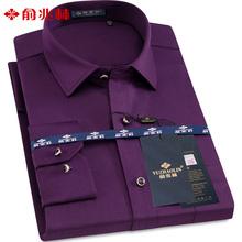 俞兆林长袖男士衬衫紫色纯色时尚中青年春季新款男装商务休闲衬衣图片