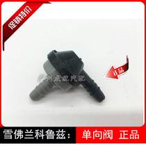 汽车发动机水箱耐高温暖风水管三元乙丙光面黑色橡胶尿素软管夹线