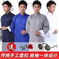五四青年长衫 民国男女中式长袍马褂表演服 成人相声大褂演出服装