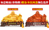 礼艺佳 Maitreya Buddha ornaments living room office lucky for the Golden Buddha craft large wishful decorations