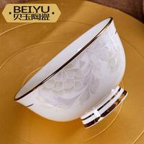 陶瓷碗家用吃饭碗骨瓷高脚小碗米饭碗微波炉粥碗牛肉面碗大碗汤碗