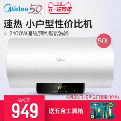 儲水式電熱水器60升
