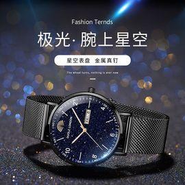 韩版新款概念超薄星空时尚潮流学生手表男士全自动非机械防水男表图片