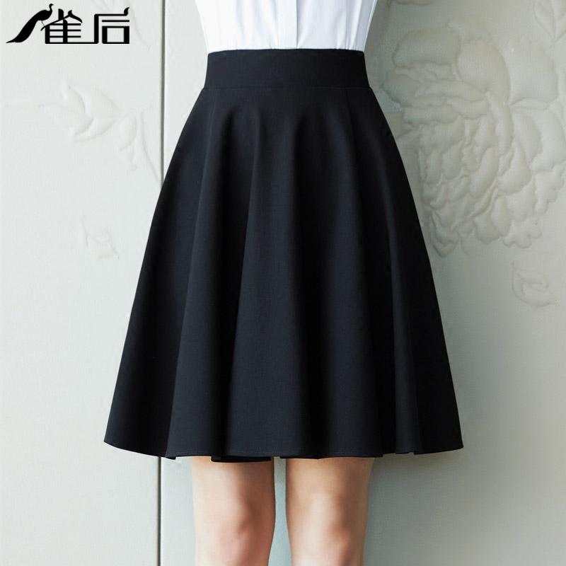 新款夏装半身裙