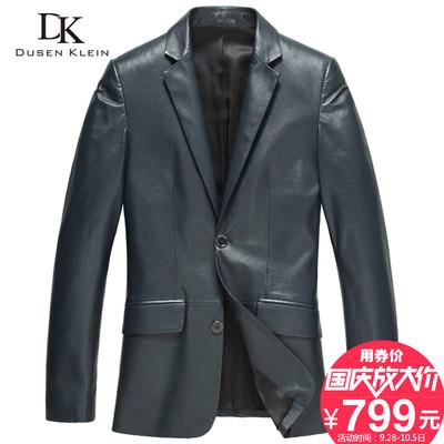DK真皮皮衣男式小西装服领服海宁头层绵羊皮男士商务休闲夹克外套