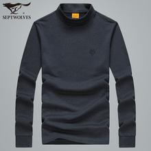 七匹狼长袖T恤男士韩版圆领体恤打底衫2018秋季新款半高领服男装