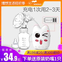 电动吸奶器产后妇挤奶器吸力大自动按摩拔奶器吸乳非手动正品静音