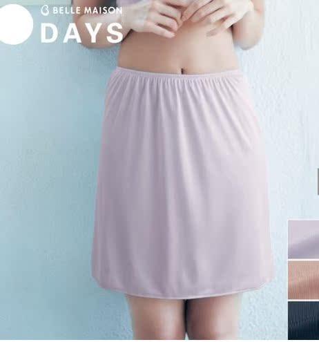 日本代购 17千趣会夏 吸汗速干防静电纯色半身打底防透衬裙