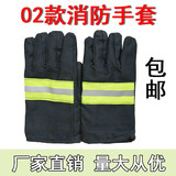 02 Types of Fire Gloves, Thermal Insulation, Slip-proof, Flame-retardant and Cotton Fire Gloves, 97 Types of Fire Gloves for Fire Escape