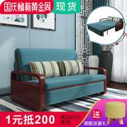 实木折叠沙发床两用双人单人简约现代多功能小户型客厅沙发可变床