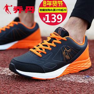 乔丹男鞋跑步鞋冬季新款正品慢跑鞋皮面保暖休闲鞋子学生运动鞋男