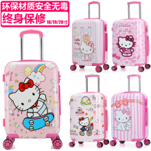 儿童拉杆箱18寸万向轮宝宝行李箱男女童旅行箱小孩拖箱登机箱20寸图片