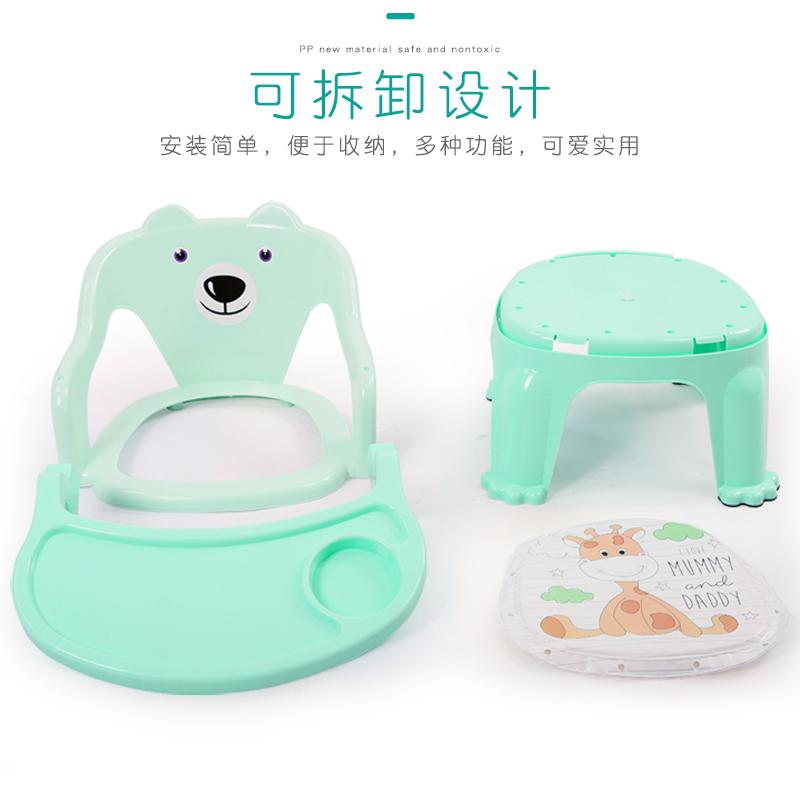 儿童叫叫椅餐椅吃饭餐盘座椅宝宝小板凳儿童卡通靠背椅塑料小凳子