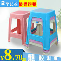 Plastic stools thickened adult household table stool high stool small stool stool stool children stool chair stool
