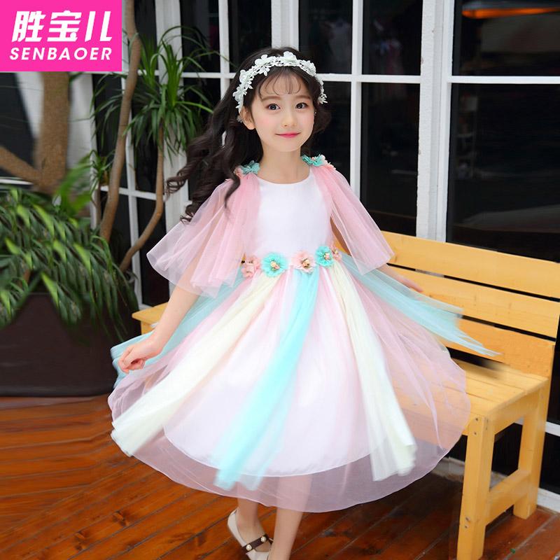 夏天童装裙子