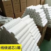 40寸棉线绕滤芯通用PCB电镀过滤机滤芯冲版机 20寸 包邮 30寸 10寸