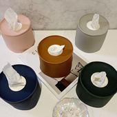 北欧ins轻奢高档皮质卷纸筒纸巾盒简约创意PU卷纸盒家用客厅