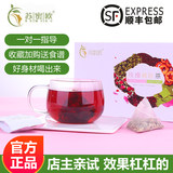 Official authentic Su Miou rose lotus leaf tea combination package natural Luo Shenhua bubble tea cassia dry tea bag