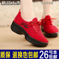 Dance shoes 2018 autumn and winter new square dance shoes female soft bottom sailor dance shoes black mesh breathable dance shoes