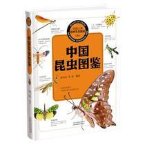 978710011等法布尔梅里安FY博物之旅昆虫发现美