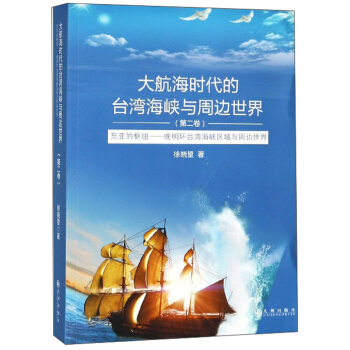 Внутриигровые ресурсы The age of discovery Артикул 601218315424