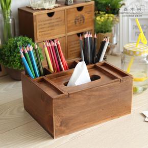 欧式实木多功能纸巾盒餐厅创意纸抽盒客厅抽纸盒茶几遥控器收纳盒