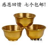 铜茶杯纯铜佛具佛前供杯净水杯家用小茶杯加厚小号贡杯供佛圣水杯