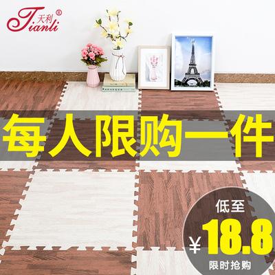 天利木纹泡沫地垫拼接家用爬爬垫地板垫儿童拼图卧室榻榻米爬行垫