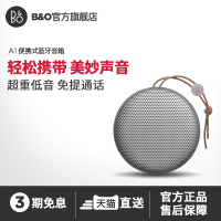 beoplay a1蓝牙音箱
