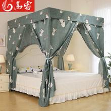 家用遮光床帘支架落地一体式冬季挡风保暖加厚蚊帐卧室全封闭床幔