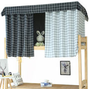 Thicken physical strong shading ins student dormitory bed curtain female bedroom upper plaid plaque under the curtain university