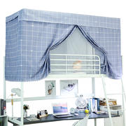 One-piece bed curtain with mosquito nets, blackout dual-use, student dormitory, upper shop, female single bed, ins wind