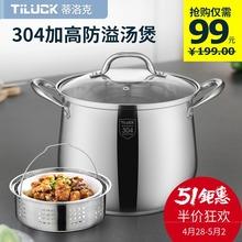 蒂洛克汤锅 不锈钢304加厚复底20cm锅具煲汤锅22cm炖锅电磁炉通用