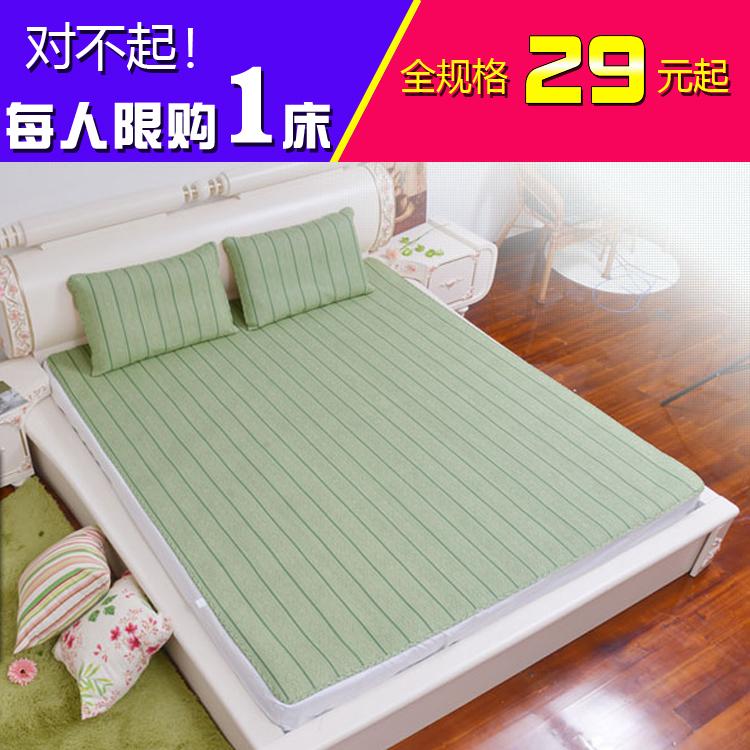 Постельные комплекты из бамбука Артикул 527718138464