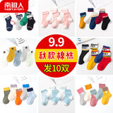 Children's Socks Summer Thin Neonatal Babies 0-3 Months-9 Years Old Boys Cotton Girls Spring, Autumn and Winter Babies