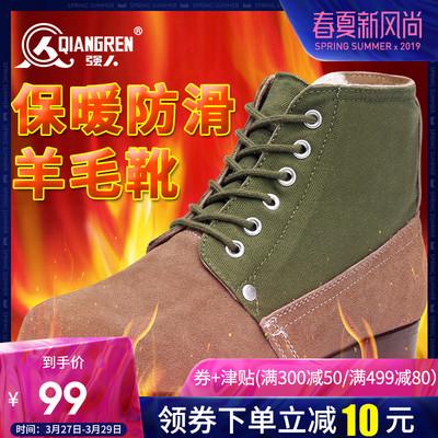 3515强人保暖毛皮鞋男冬季防寒靴羊毛军靴劳保大头棉鞋防滑老人鞋