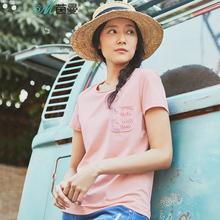 茵曼旗舰店2019夏装新款棉质圆领短袖T恤女修身半袖上衣女体恤衫图片