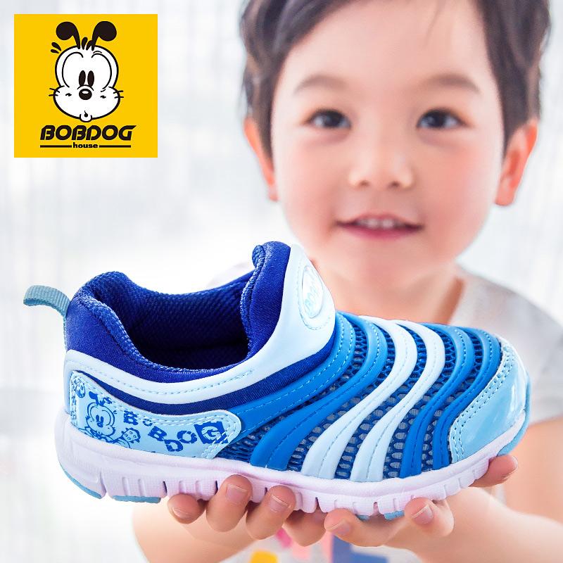 巴布豆毛毛虫男童鞋2018春季中小童鞋休闲鞋女童运动鞋透气儿童鞋
