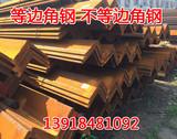 Уголки стальные Артикул 564615697046