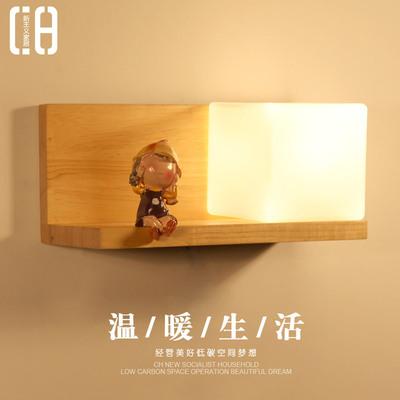 简约创意实木壁灯 温馨卧室LED床头灯日式走廊过道北欧灯具正品热卖