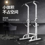 单杠家用室内引体向上器家庭健身器材儿童吊杠体育用品单双杠单杆
