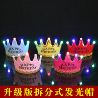 Birthday hat baby cake cap child adult age decoration luminous crown birthday hat birthday party hat