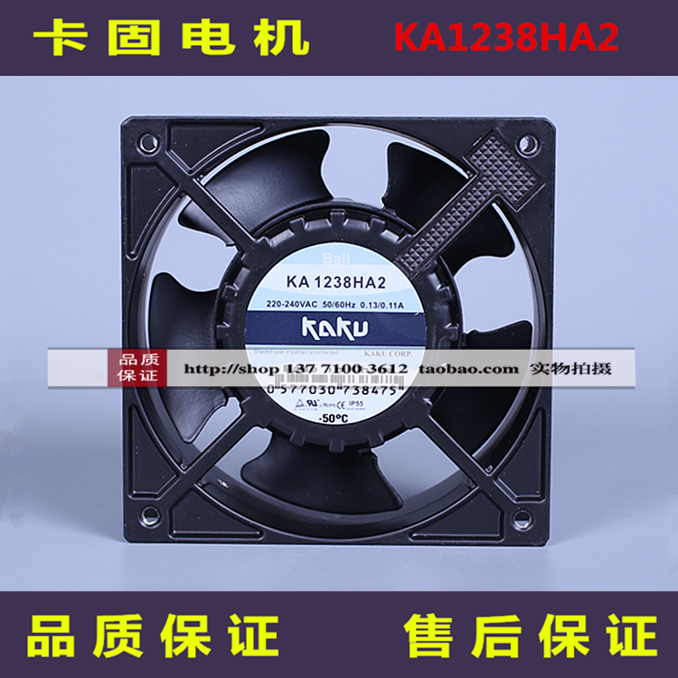 for NMB 3610PS-22T-B30 9225MM 13//10W 220V Cooling Fan