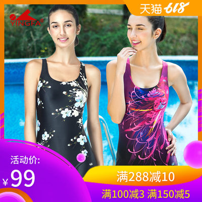 a217b576d905a British professional swimwear female conservative Siamese boxer Thin slim  belly swimsuit hot spring sexy large size