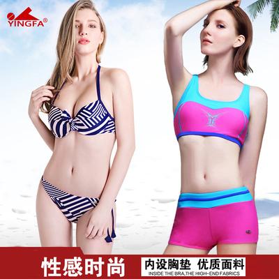 英发比基尼泳衣女 时尚海军条纹性感运动休闲泡温泉性感游泳衣